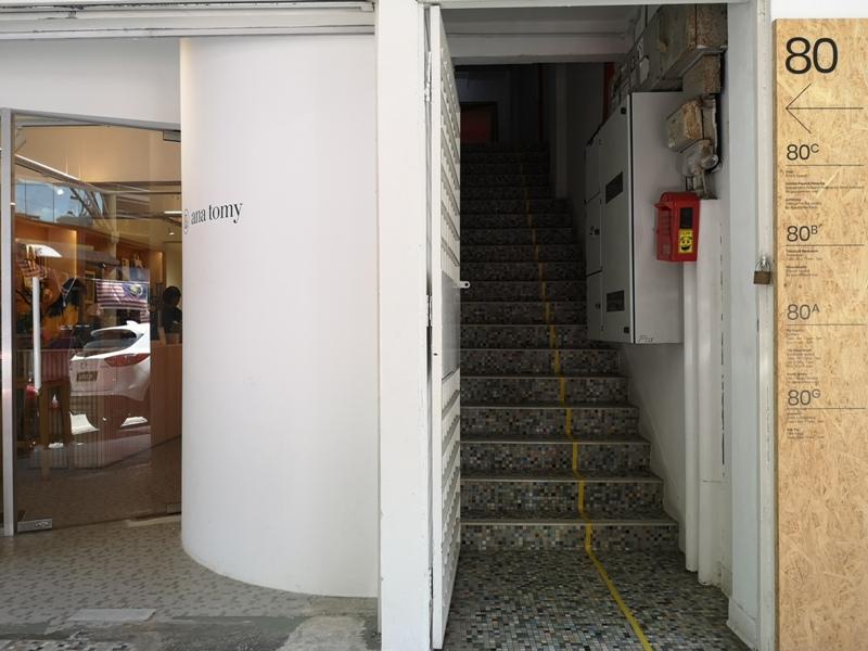piupiupiu02 Kuala Lumpur-Piu Piu Piu Cafe小巧可愛吉隆坡小店 熱情日本老闆創意咖啡