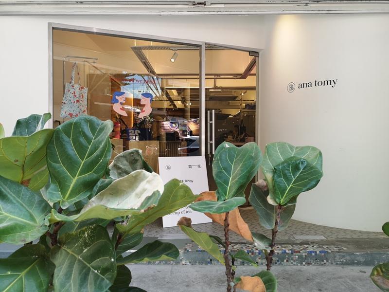 piupiupiu17 Kuala Lumpur-Piu Piu Piu Cafe小巧可愛吉隆坡小店 熱情日本老闆創意咖啡