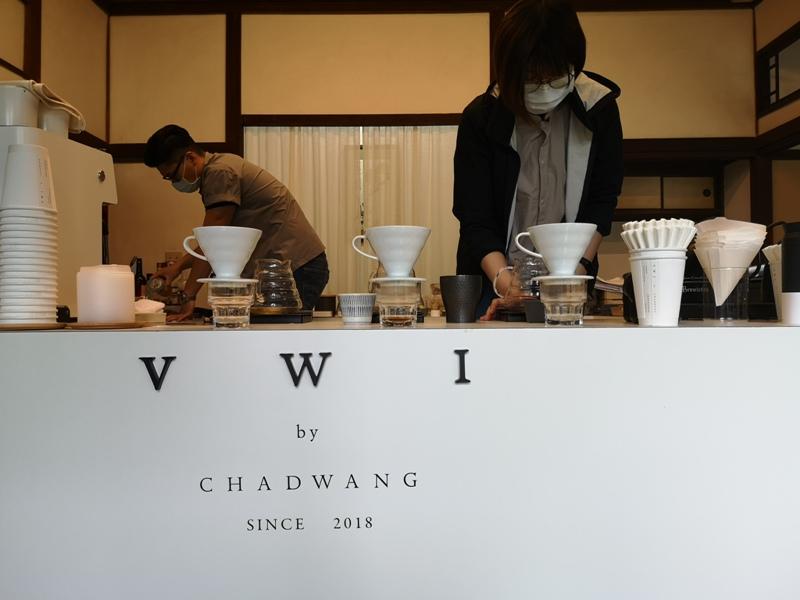 VWIcoffee01 新竹-辛志平校長故居 VWI by Chad Wang品古蹟也飲咖啡