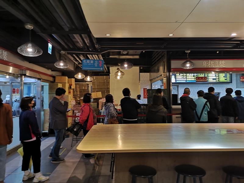 fuhang080125 中正-阜杭豆漿 必比登推薦 年輕歲月不小心錯過的名店