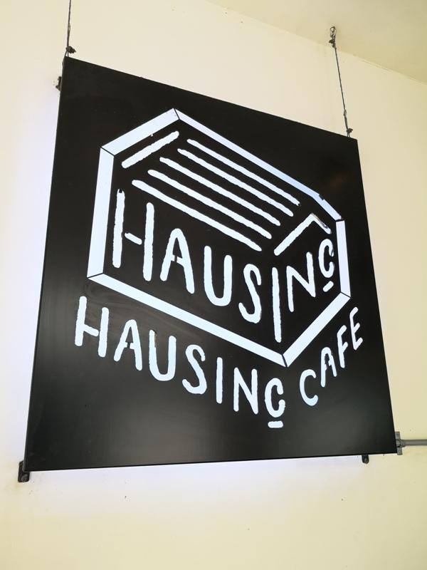 hausinc01 台中北區-HAUSINC CAFE簡約現代明亮舒適 一杯咖啡飲春光