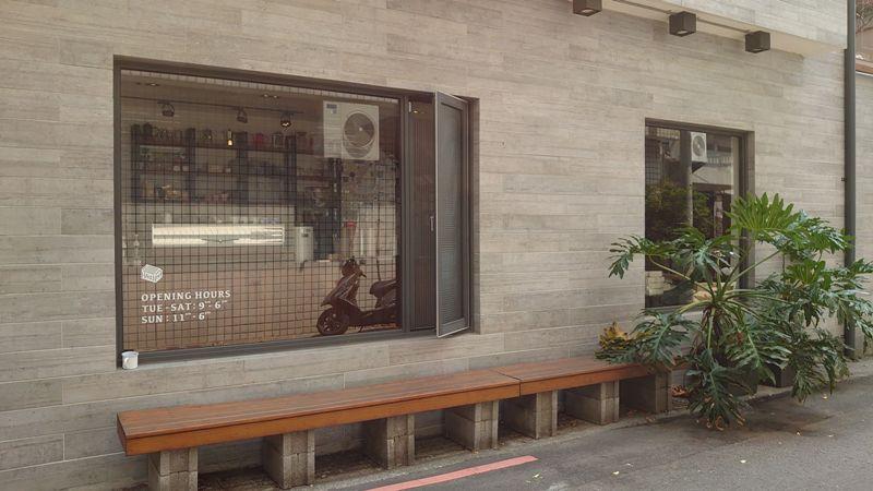 hausinc05 台中北區-HAUSINC CAFE簡約現代明亮舒適 一杯咖啡飲春光