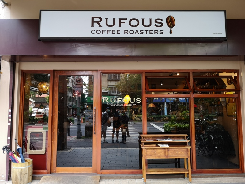 rufouscoffee01 大安-Rufous Coffee Roasters帶著神秘感有點老派的知名咖啡館