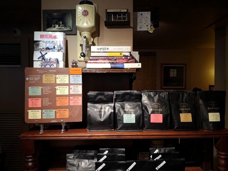 rufouscoffee12 大安-Rufous Coffee Roasters帶著神秘感有點老派的知名咖啡館