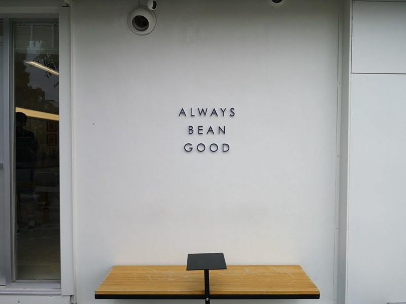abgcoffee06 信義-ABG Coffee 北醫大旁網美咖啡 Always Bean Good