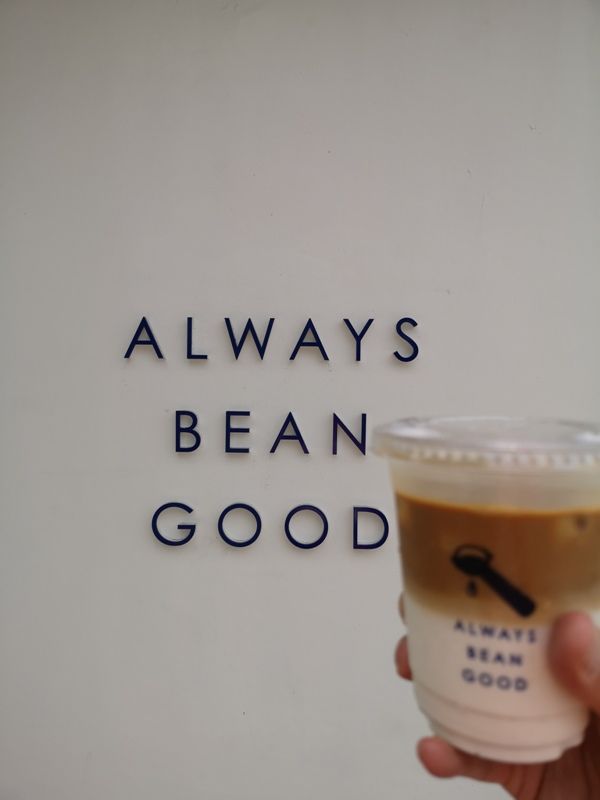abgcoffee19 信義-ABG Coffee 北醫大旁網美咖啡 Always Bean Good