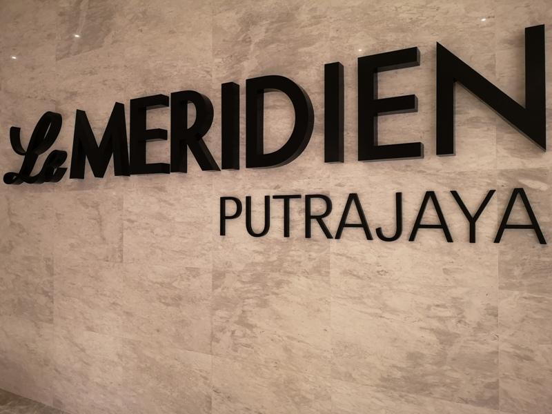 putrajayalemeridien23103 Putrajaya-Le Meridien經典艾美風格 但除購物中心外...還真沒啥...