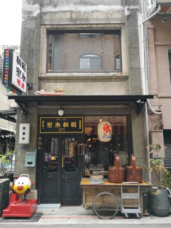 showaice01 大安-昭和浪漫冰室 日式風格台式冰品 小酒館的夏日清涼