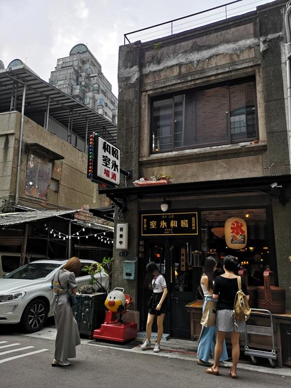 showaice04 大安-昭和浪漫冰室 日式風格台式冰品 小酒館的夏日清涼