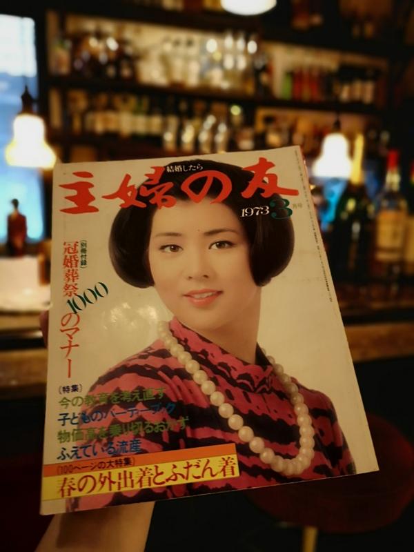 showaice17 大安-昭和浪漫冰室 日式風格台式冰品 小酒館的夏日清涼