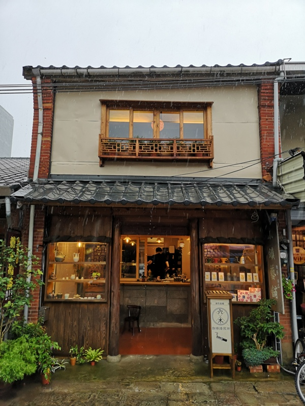 sixwood0201 北埔-六木珈琲焙煎所 老城小鎮 老宅咖啡飄日式風