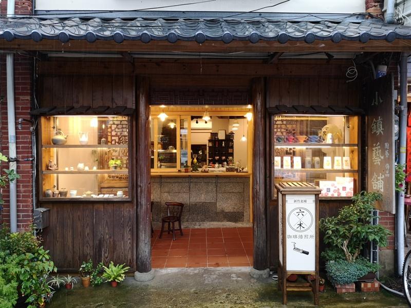 sixwood0202 北埔-六木珈琲焙煎所 老城小鎮 老宅咖啡飄日式風