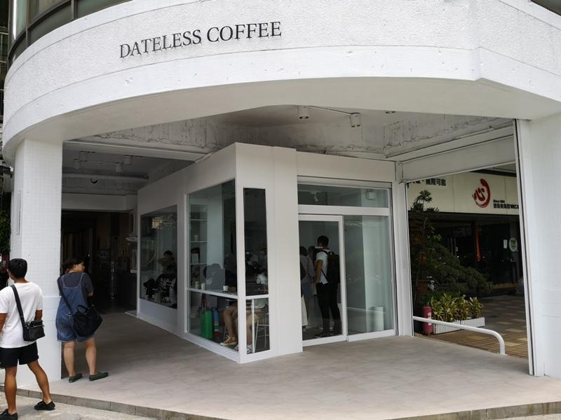 dateless02 三重-Dateless Coffee純白的時尚 不趕時間只有與朋友的輕鬆對談