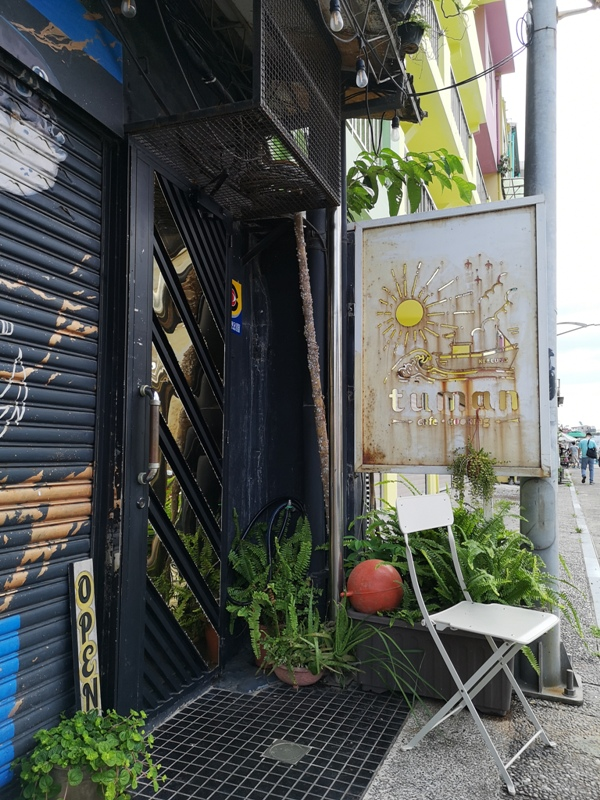 tuman02 基隆-圖們咖啡 正濱漁港彩色屋之黑色大方咖啡館 漁港風光盡收眼底