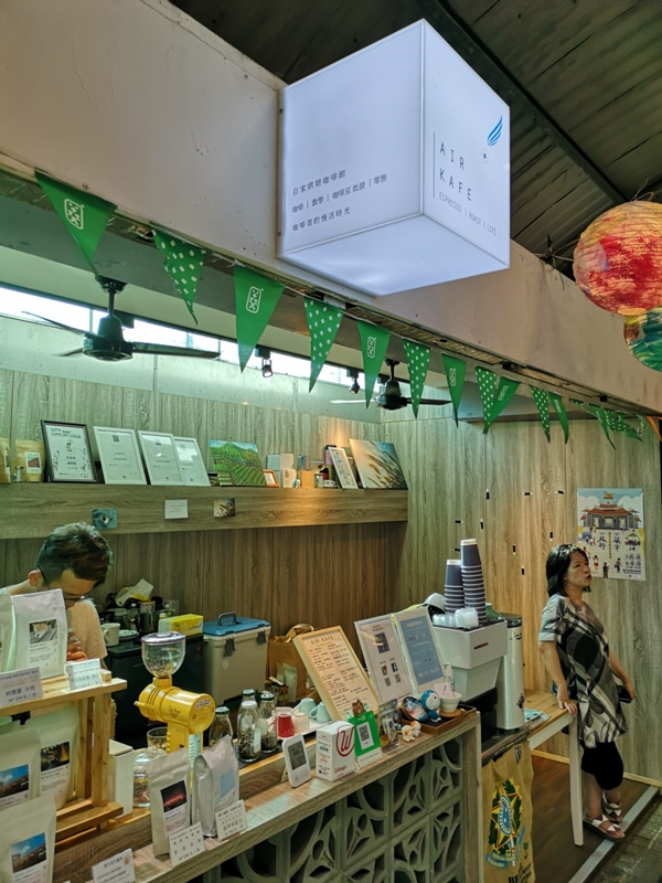 airkafe01 龍潭-Air Kafe老街復興計畫 菱潭街興創基地 最龍潭的小空間飲一杯清涼