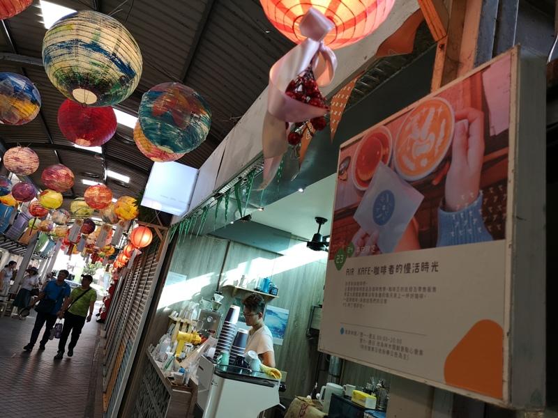 airkafe10 龍潭-Air Kafe老街復興計畫 菱潭街興創基地 最龍潭的小空間飲一杯清涼