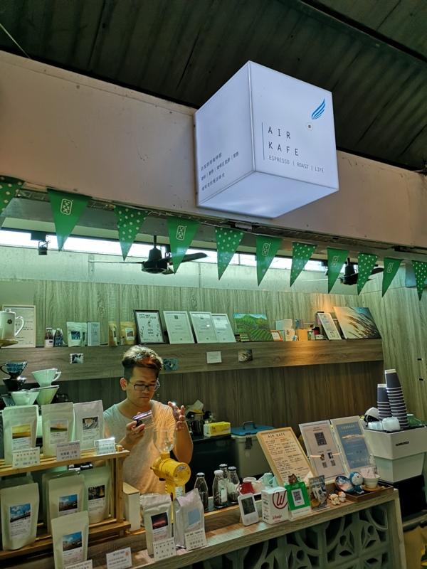 airkafe11 龍潭-Air Kafe老街復興計畫 菱潭街興創基地 最龍潭的小空間飲一杯清涼