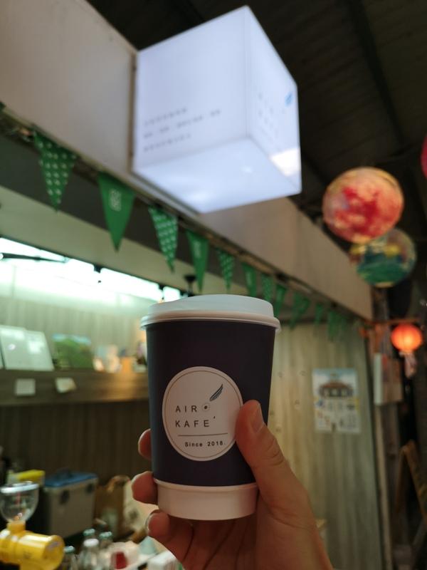 airkafe17 龍潭-Air Kafe老街復興計畫 菱潭街興創基地 最龍潭的小空間飲一杯清涼