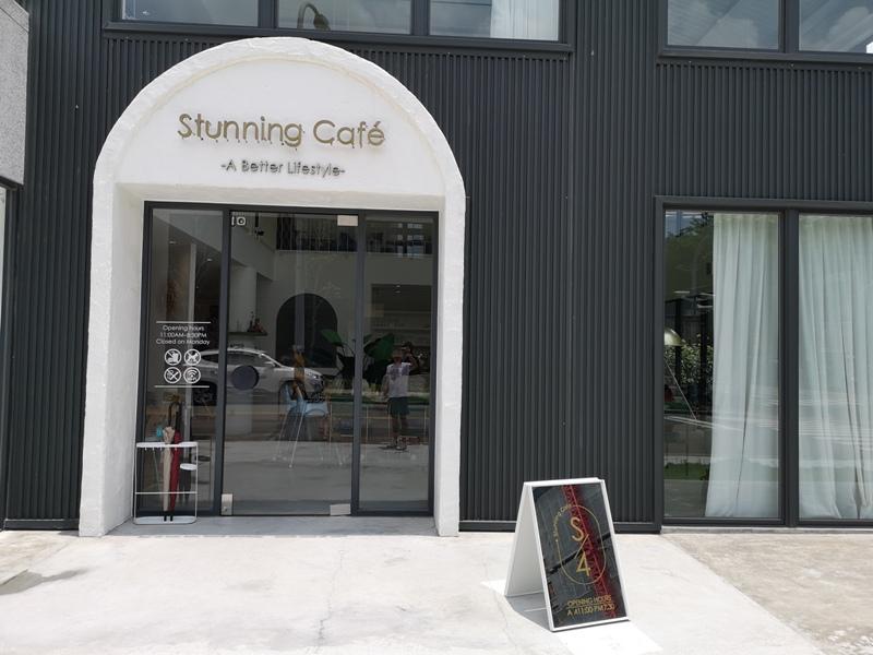stunningcafe04 南屯-Stunning Cafe超網美浪漫氛圍 飲料餐點好看好吃