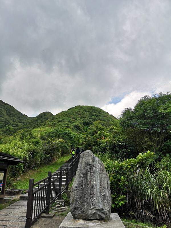 teapotmt.10 瑞芳-茶壺山 超美山海景觀