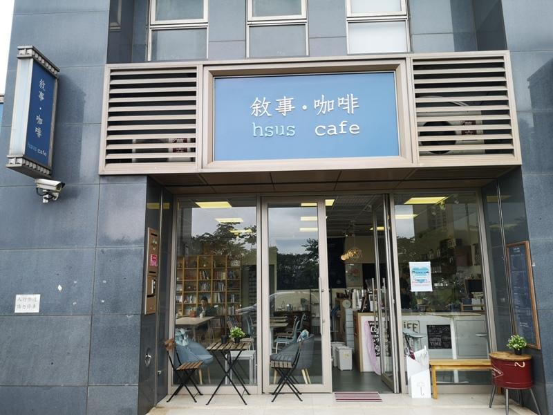 hsuscoffee02 龜山-敘事咖啡 輕鬆舒適...簡單的小咖啡館