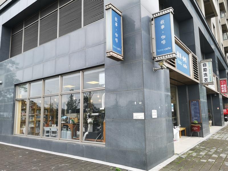 hsuscoffee03 龜山-敘事咖啡 輕鬆舒適...簡單的小咖啡館