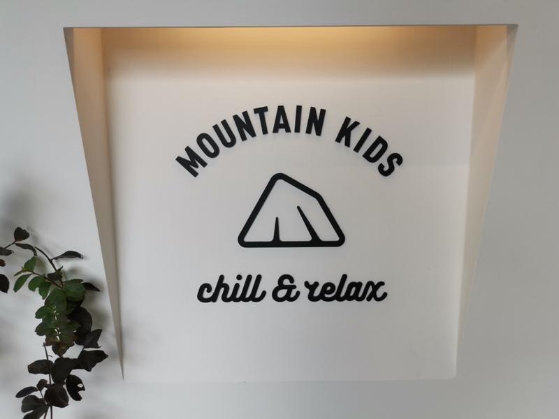 mountainkids01 大安-山小孩二店 小公園旁低調舒適咖啡館