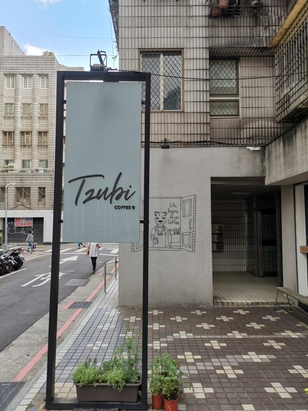 tsubicoffee01 大安-Tzubi coffee厝邊咖啡 甜點咖啡相得益彰