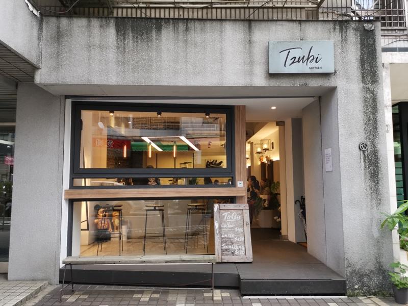 tsubicoffee02 大安-Tzubi coffee厝邊咖啡 甜點咖啡相得益彰