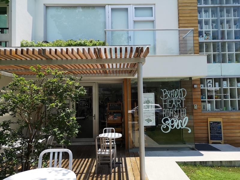 mojocoffee04 台中西區-The Factory Mojocoffee咖啡名店 靜巷內的優雅舒適