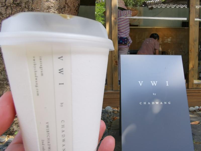 vwihsinchu14 新竹-VWI by Chad Wang正式進駐辛志平校長故居