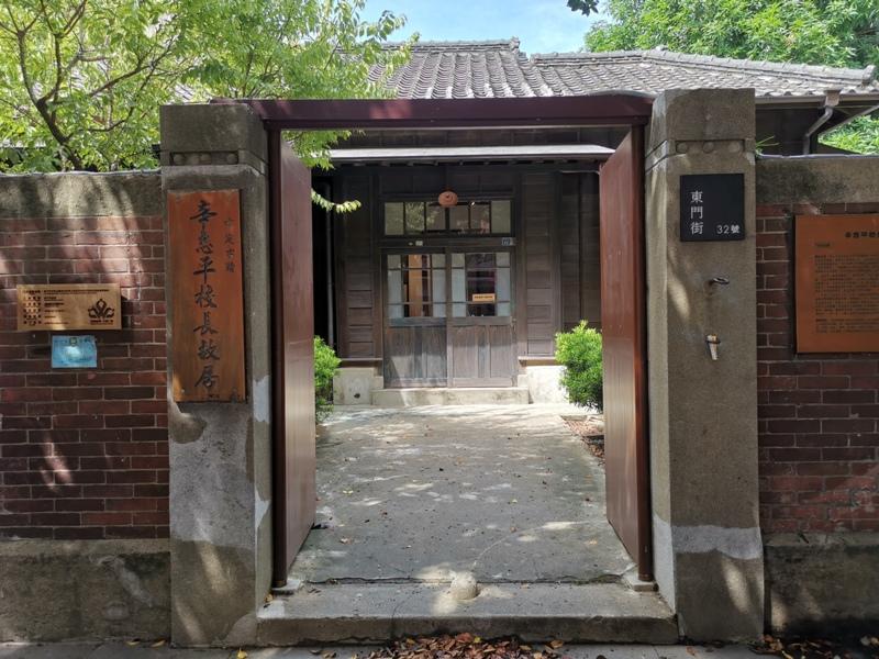 vwihsinchu20 新竹-VWI by Chad Wang正式進駐辛志平校長故居
