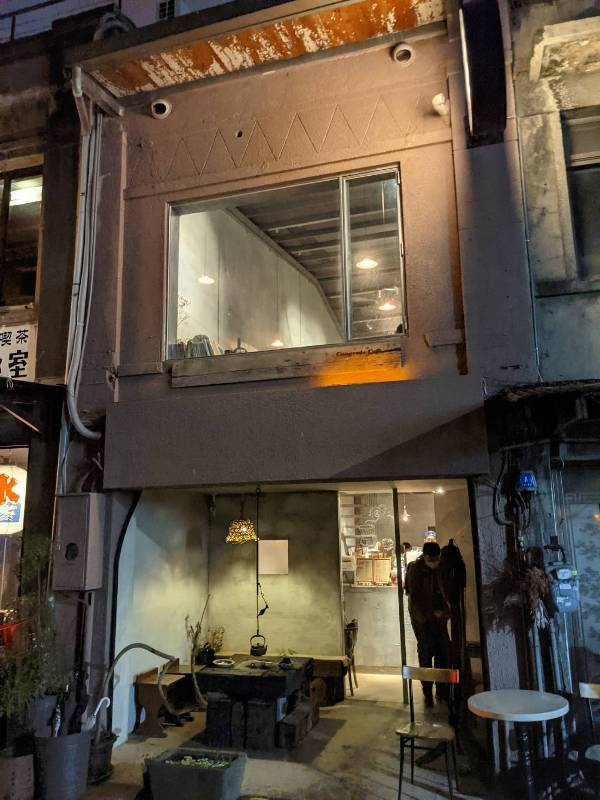 congrats16101 大安-Congrats Cafe酒 咖啡 沉穩內斂的老宅 在台北家具街