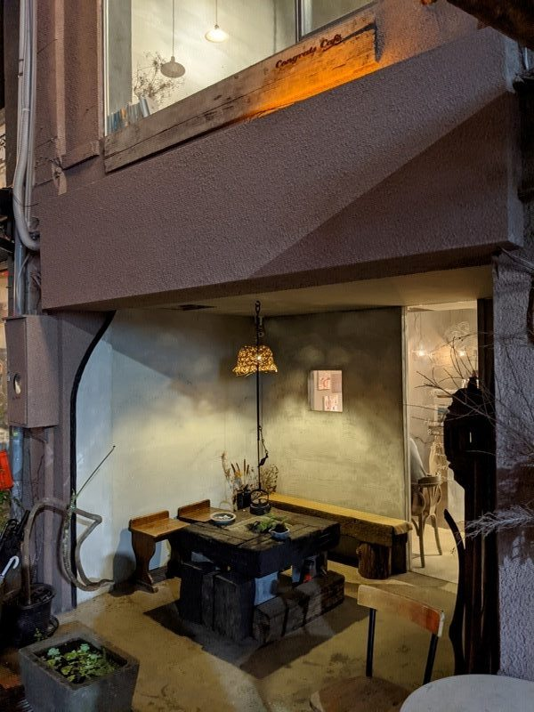 congrats16103-rotated-e1603507703668 大安-Congrats Cafe酒 咖啡 沉穩內斂的老宅 在台北家具街