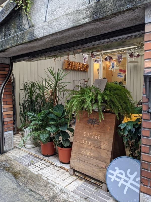 dwaco01 大安-永康街靜巷內的溫暖小店 不胖不胖的月半咖啡