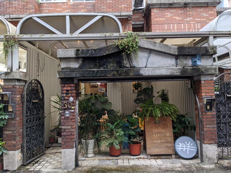 dwaco02 大安-永康街靜巷內的溫暖小店 不胖不胖的月半咖啡