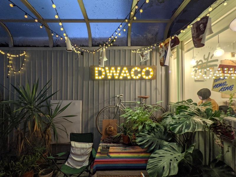 dwaco07 大安-永康街靜巷內的溫暖小店 不胖不胖的月半咖啡