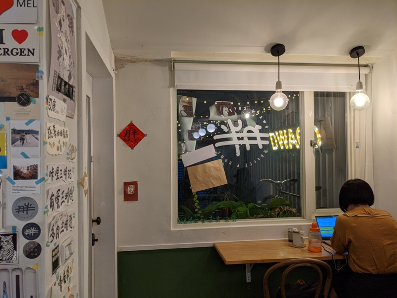dwaco08 大安-永康街靜巷內的溫暖小店 不胖不胖的月半咖啡