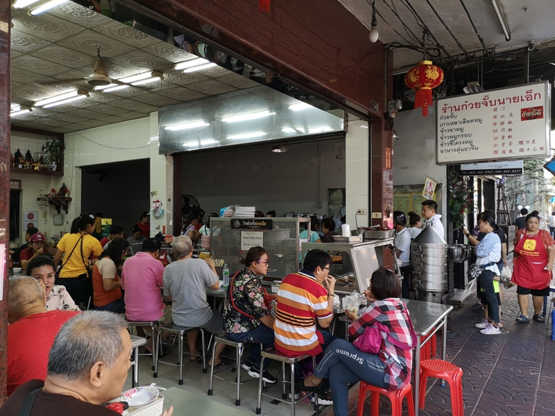 NaiEk03 Bangkok-陳億粿條店Nai Ek Roll Noodles 中國城的早餐名店 濃濃胡椒香 食材豐富CP值高的小吃