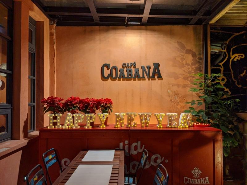coabana18 松山-Café Coabana古巴娜咖啡 加勒比海的熱情