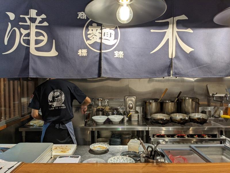 longho06 新竹東區-滝禾製麵所 一碗拉麵暖身暖心