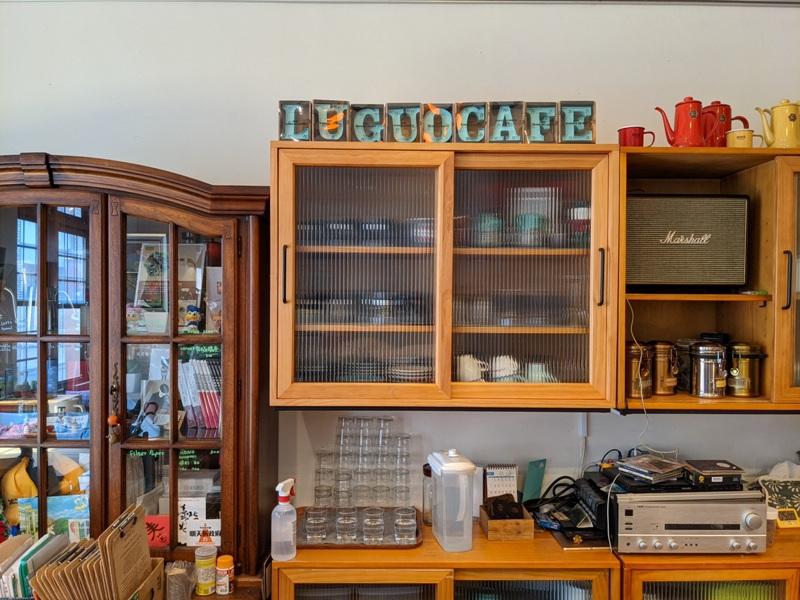 luguocafe02 大同-爐鍋咖啡 鬧中取靜的環境  一杯咖啡享用大稻埕