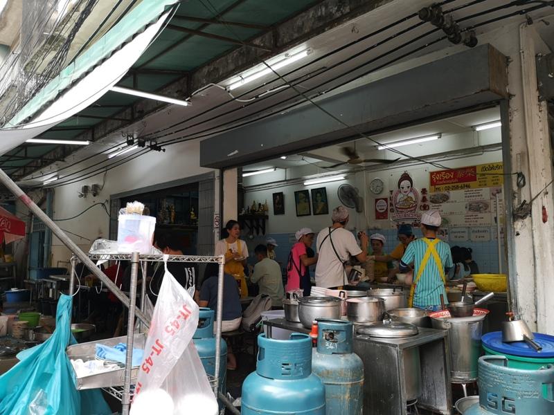 rungrueang03 Bangkok-泰榮米湯粉Guay Tiew Mu Rung Ruean必比登推薦 一碗再一碗的米粉湯
