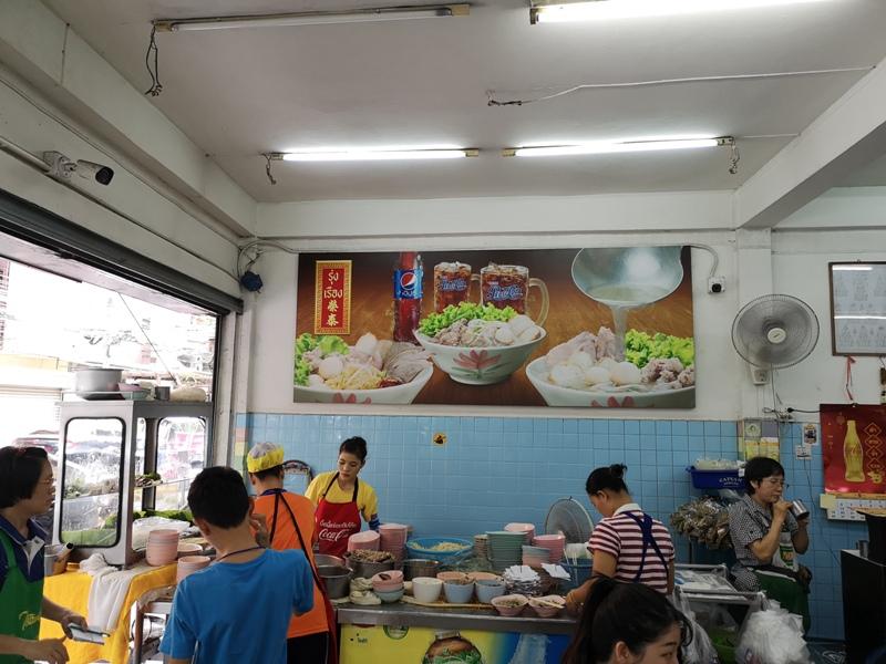 rungrueang05 Bangkok-泰榮米湯粉Guay Tiew Mu Rung Ruean必比登推薦 一碗再一碗的米粉湯