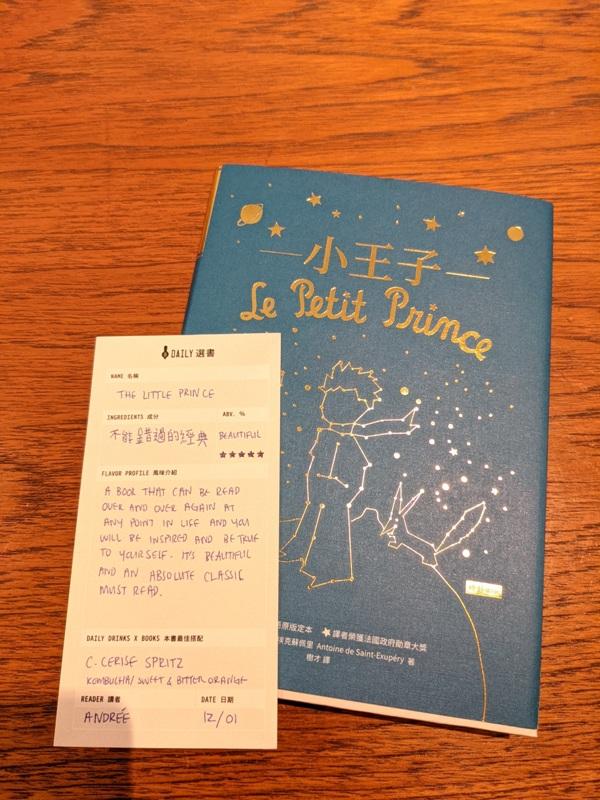 dailybydraftland160122 大安-Daily by Draft Land不是酒咖也有調酒可享受 層次多變化