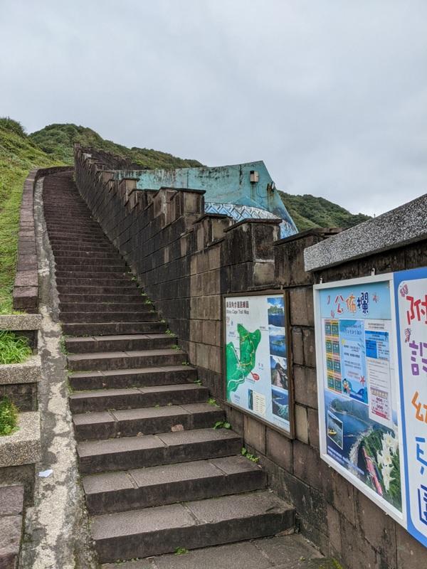 bitou02 瑞芳-鼻頭角台版萬里長城 海濱步道景色壯麗