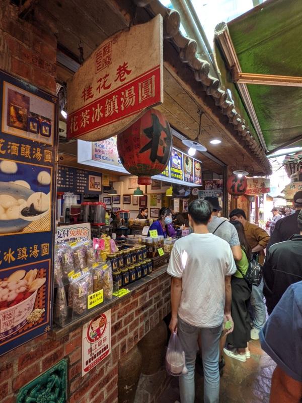 nanchung03 南庄-桂花巷好吃好買好熱鬧 江記花蜜/荷蓮心咖啡
