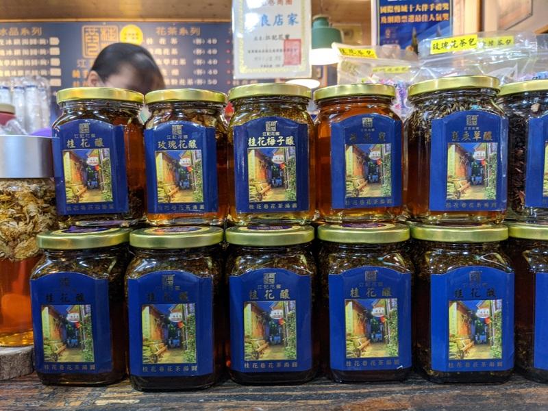nanchung04 南庄-桂花巷好吃好買好熱鬧 江記花蜜/荷蓮心咖啡