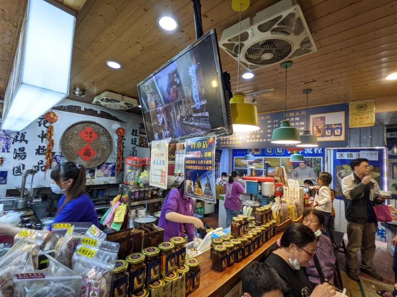 nanchung05 南庄-桂花巷好吃好買好熱鬧 江記花蜜/荷蓮心咖啡