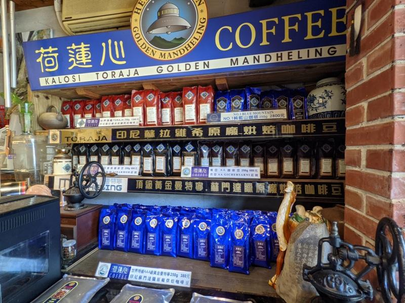 nanchung09 南庄-桂花巷好吃好買好熱鬧 江記花蜜/荷蓮心咖啡